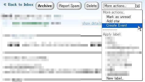 gmail_new_event_003.jpg