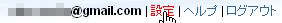 gmail_new_event_01.jpg
