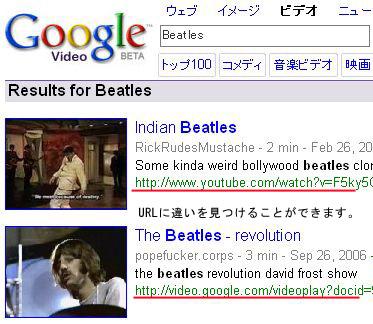 google video_01.jpg