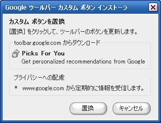 google_Recommendations_00.jpg