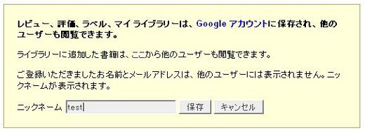google_book_searth_new_02.jpg