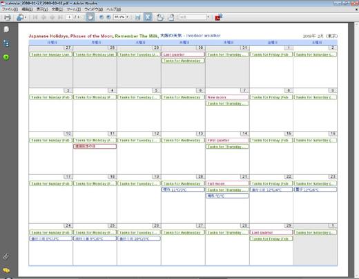 google_calendar_pdf_05.JPG