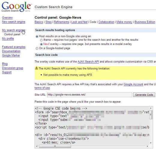 google_custom_search_overlay_00.JPG