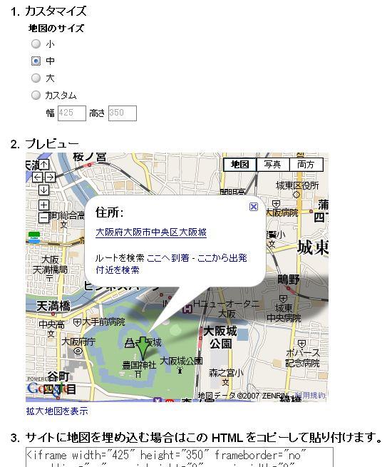 google_map_link_02.jpg