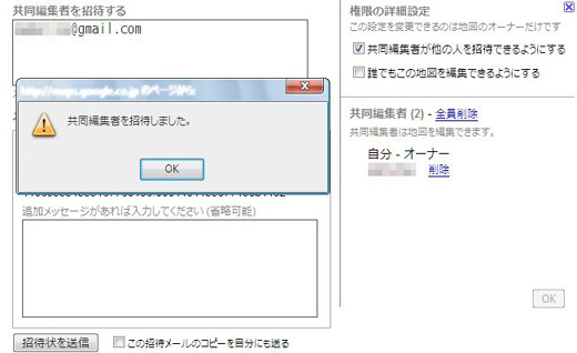 google_maps_Collaborate_02.JPG