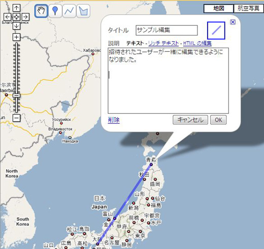google_maps_Collaborate_04.JPG