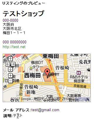 google_maps_local_add.jpg