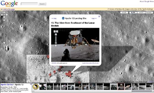 google_moon_new_02.jpg