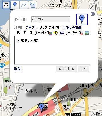 google_my_map_icon_01.jpg