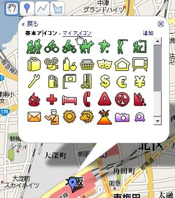 google_my_map_icon_02.jpg