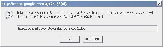 google_my_map_icon_03.jpg