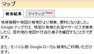 google_my_msp_01.jpg