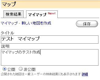google_my_msp_03.jpg