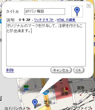 google_my_msp_04.jpg