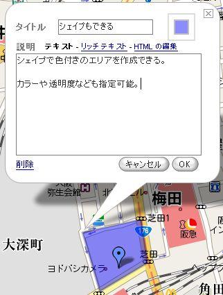 google_my_msp_06.jpg