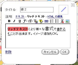google_my_msp_07.jpg