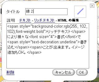 google_my_msp_08.jpg