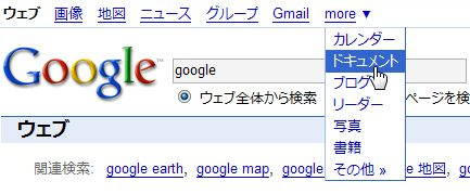 google_navi_01.JPG