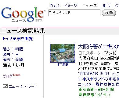 google_news_01.jpg