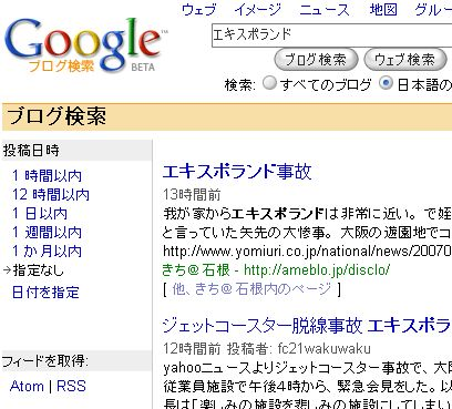 google_news_02.jpg