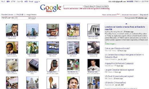 google_news_new_01.jpg
