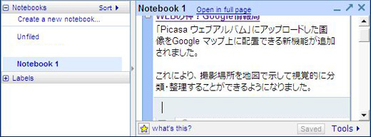 google_notebook_bokkmarks_04.JPG