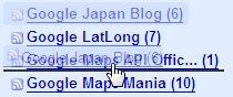 google_reader_drag_drop_01.JPG