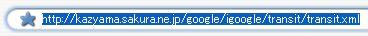 google_sidebar_03.jpg
