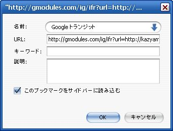 google_sidebar_04.jpg