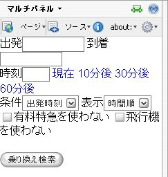 google_sidebar_05.jpg