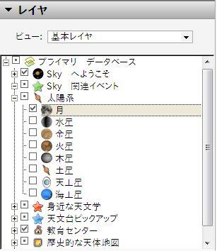 google_sky_update_02.JPG