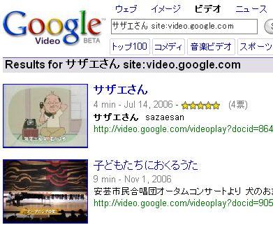 google_video_not_youtube_02.jpg