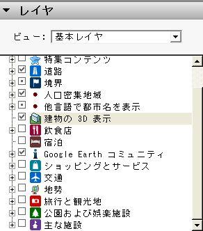 googleearth-44.jpg
