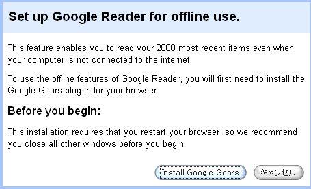googlegears_04.jpg
