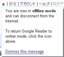 googlegears_07.jpg