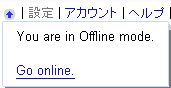 googlegears_08.jpg