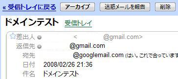 googlemail.JPG