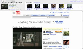 googlevideo_newlook_01.jpg