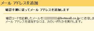hotmail_gmail_07.jpg
