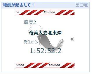 igoogle_gadget_02.JPG