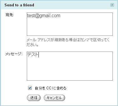 igoogle_share_02.jpg