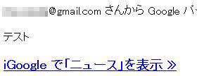 igoogle_share_03.jpg