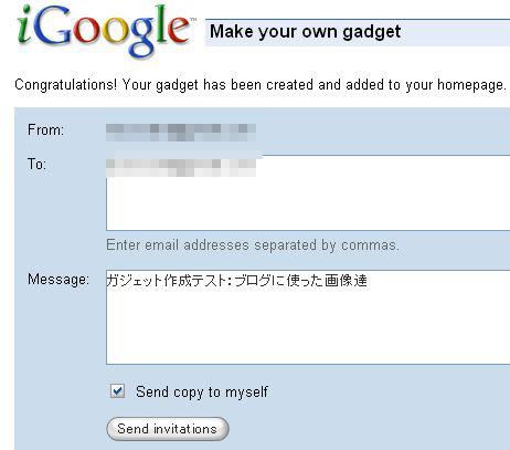 make_gadget_02.jpg
