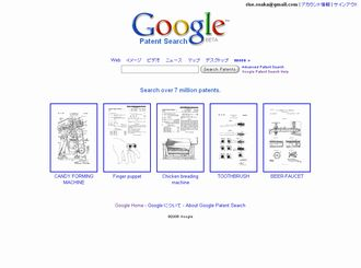 patent search01.jpg