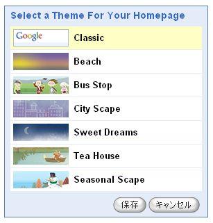 personalized_theme_02.jpg