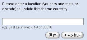 personalized_theme_03.jpg