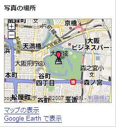 picasa_on_map_05.JPG