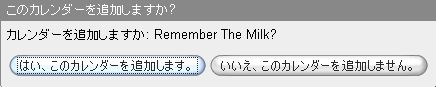 rememberthemilk02.jpg
