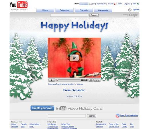 youtube_Video Holiday Cards_06.JPG