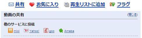 youtube_add_other_blog_01.JPG